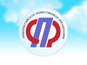 лого пенсионеры