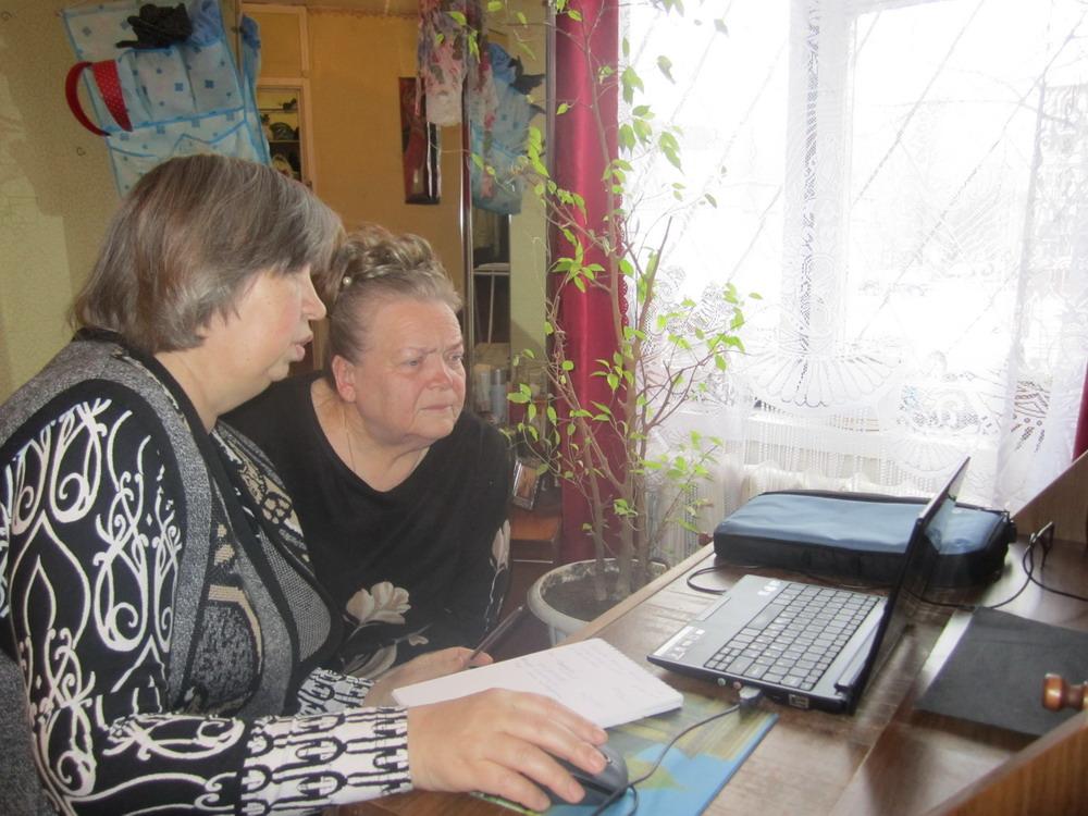 знакомства в холме новгородской области на